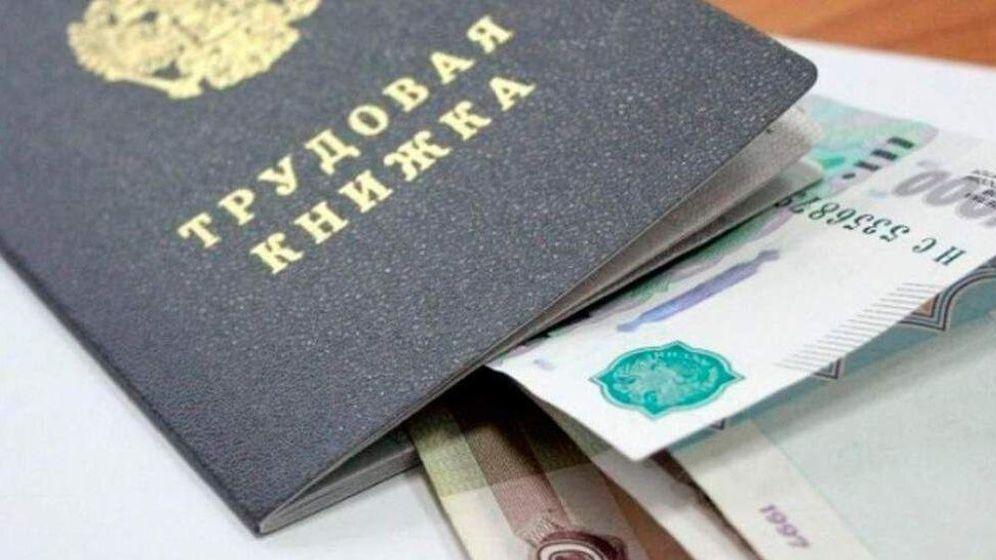 Тамбовской области на пособия по безработице выделили более 115 миллионов рублей