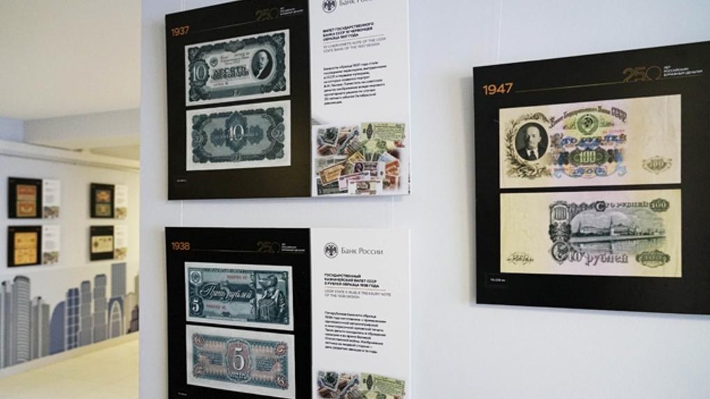 В тамбовском музее денег открыли выставку коллекционных монет и купюр (16+)