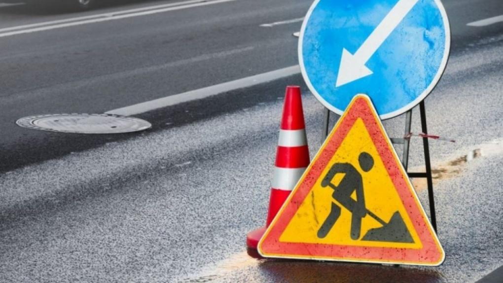Улицу Гастелло на 4 дня закроют для автомобилистов