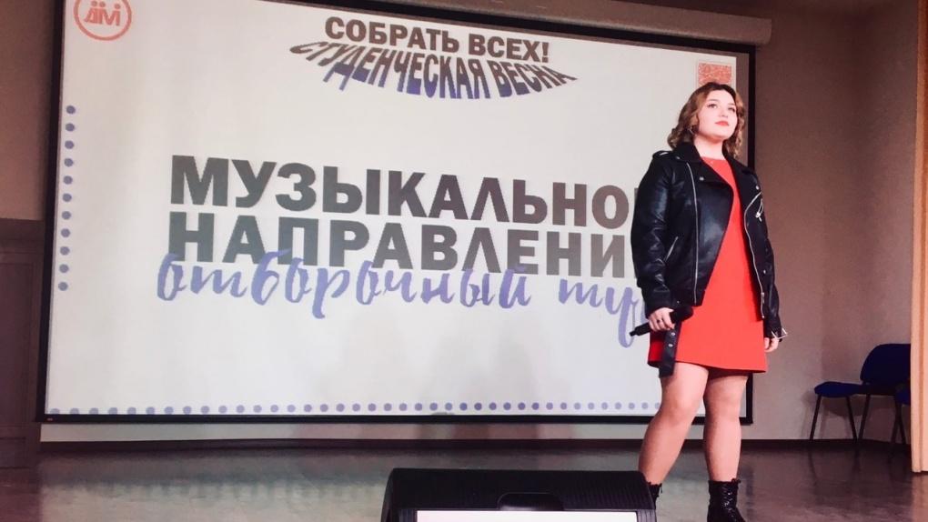Студентка Тамбовского филиала РАНХиГС приняла участие в отборочном туре «Студенческой весны-2021»