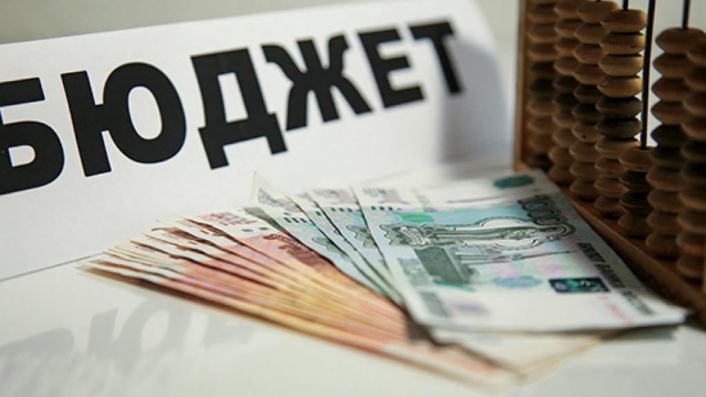 Местные власти придумали, как сократить дефицит регионального бюджета