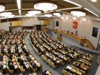 Законы о клевете и НКО приняты в Госдуме