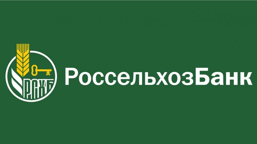 Россельхозбанк поддержал съезд лидеров «Опоры России»