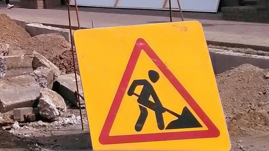 Ограничение дорожного движения на Васильковой продлили до конца сентября