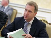 Российские власти не будут отменять накопительную часть пенсии