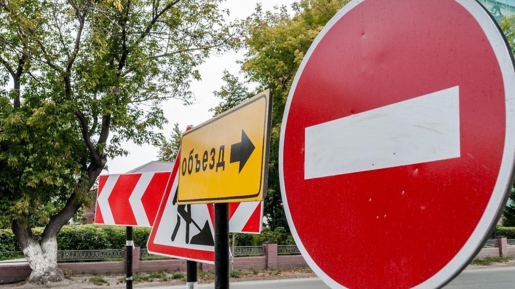 Из-за празднования Дня города центр Тамбова закроют для автомобилистов
