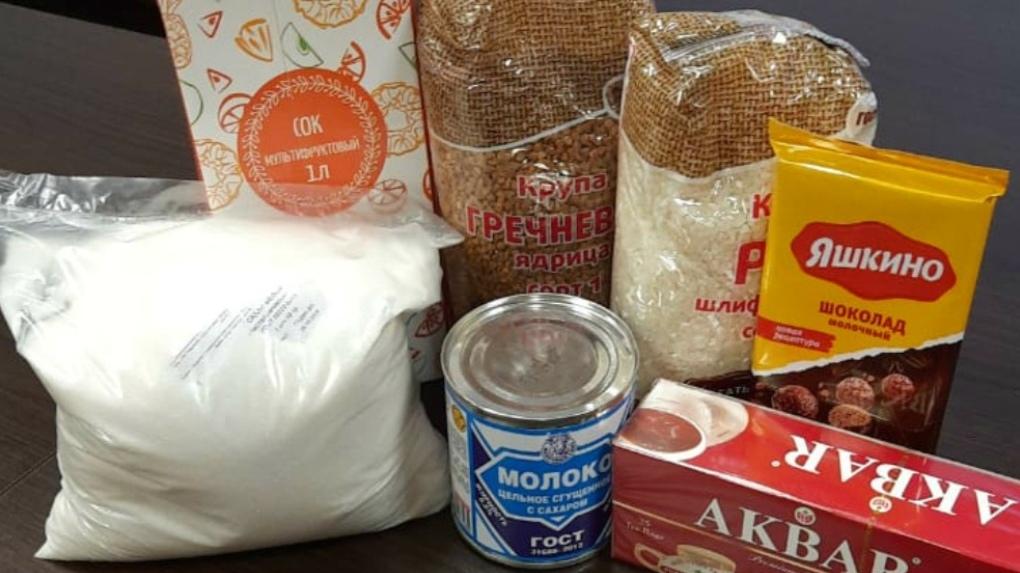 В Тамбовской области льготным категориям школьников на «дистанционке» выдают продуктовые наборы