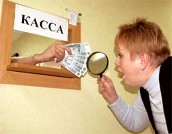 Олег Бетин легализует доходы тамбовских бюджетников