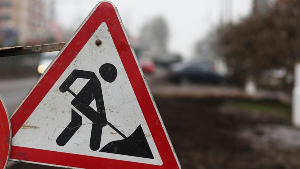 Часть улицы Куйбышева в Тамбове на 3 дня закроют для машин