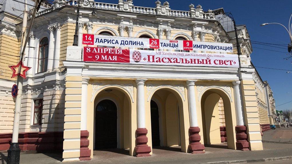 В Тамбовском драмтеатре рассказали о том, каким будет новый 234-ый театральный сезон