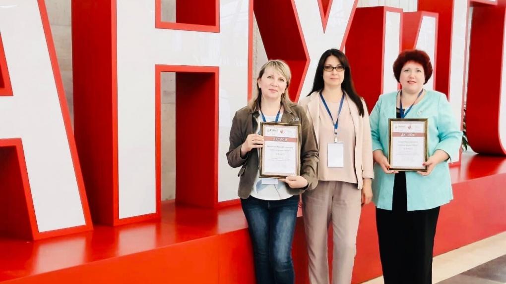 Преподаватели Тамбовского филиала РАНХиГС вышли в финал Акселератора лучших практик