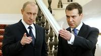 Путин и Медведев наймут еще 916 чиновников