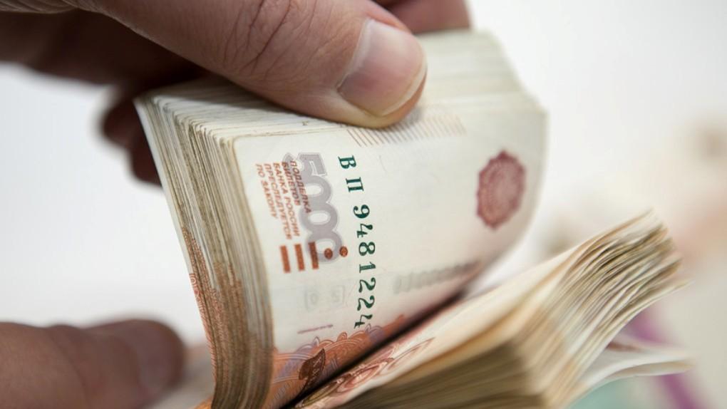 В РФ узнали, сколько денежных средств нужно жителям страны для счастья