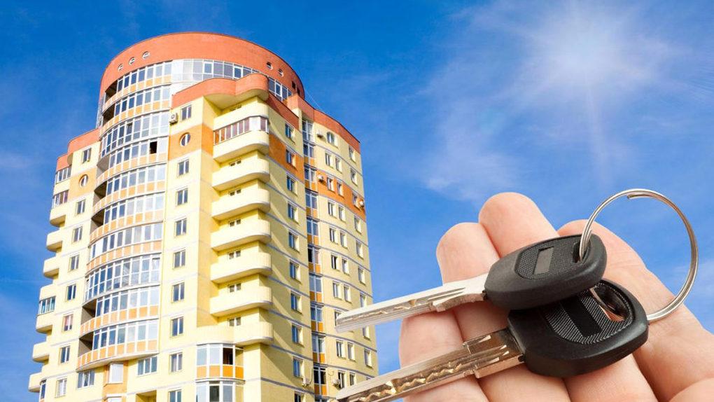 Иркутяне взяли в2015-м году ипотеки на60% больше, чем впрошлом