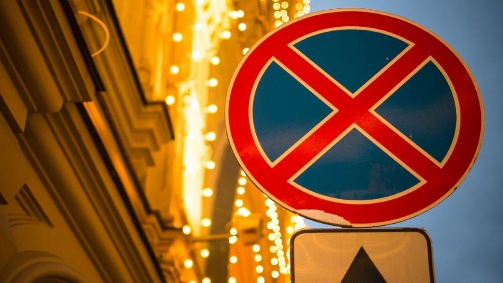 В Тамбове автомобилистам запретили парковаться на улице Октябрьской