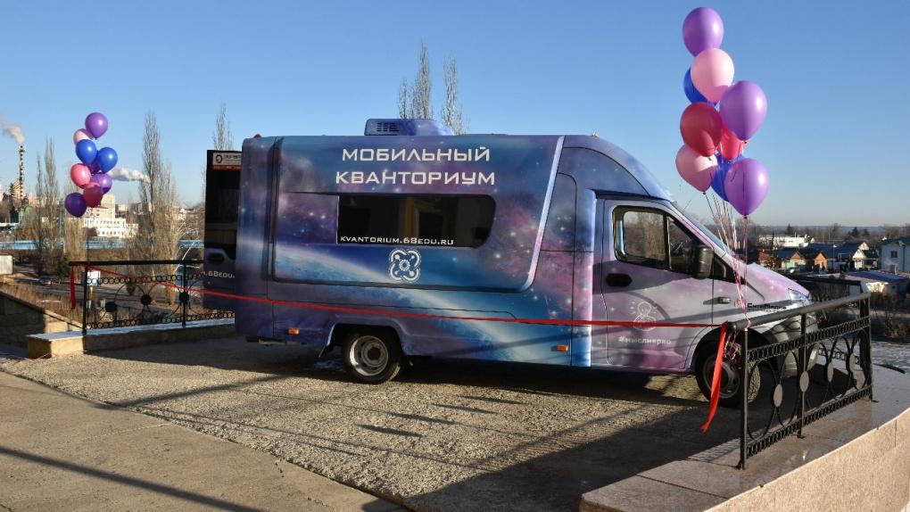 В Тамбовской области появился первый мобильный технопарк «Кванториум»