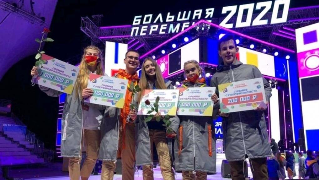 Четверо тамбовских школьников получили по 1 миллиону рублей