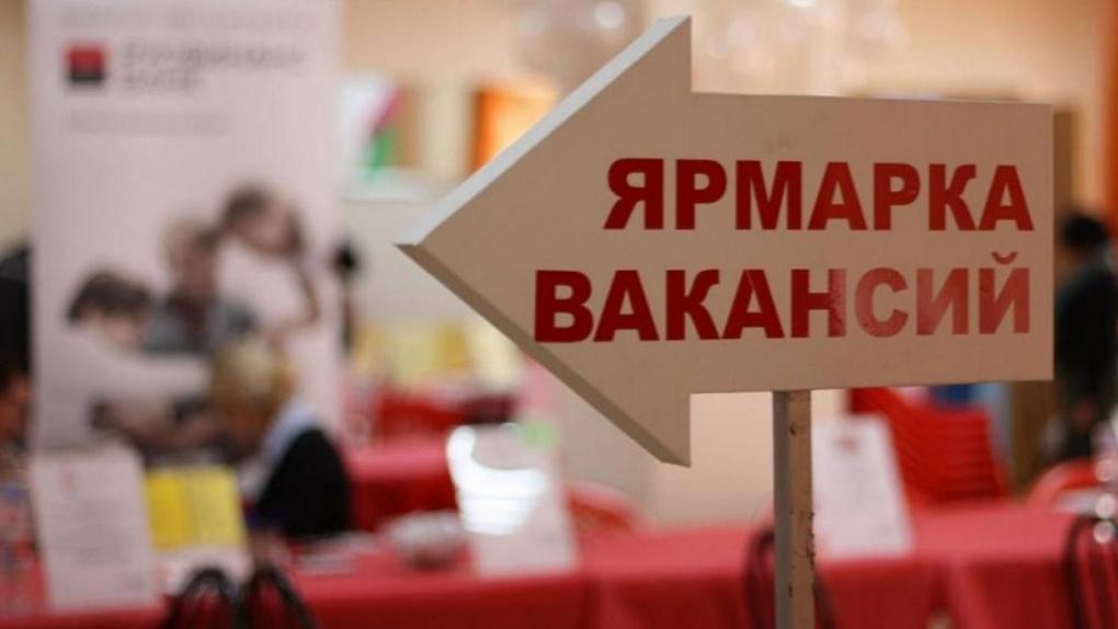 Тамбовская область занимает второе место в ЦФО по уровню безработицы