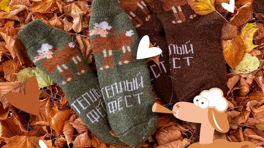 В Рассказово пройдет первый виртуальный фестиваль шерстяного носка и народного промысла «Теплый Фест» 0+