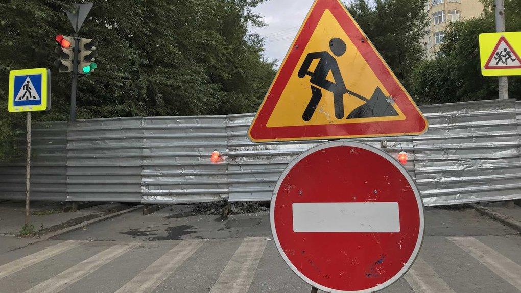 Второй Комсомольский проезд почти на месяц закрыли для автомобилистов