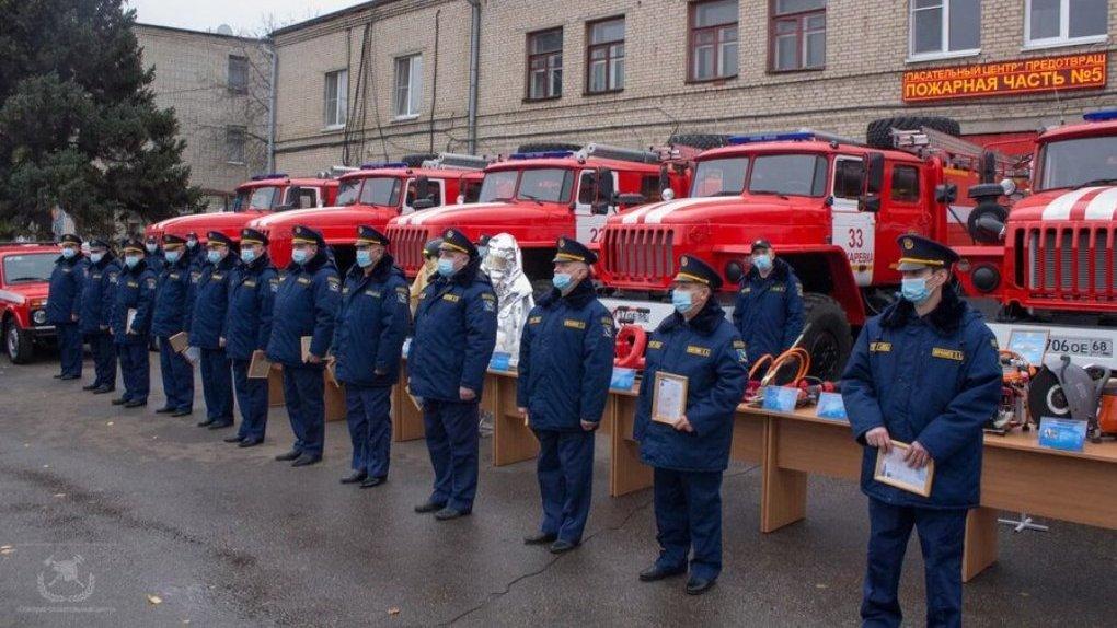 Пожарные части региона получили новую спецтехнику