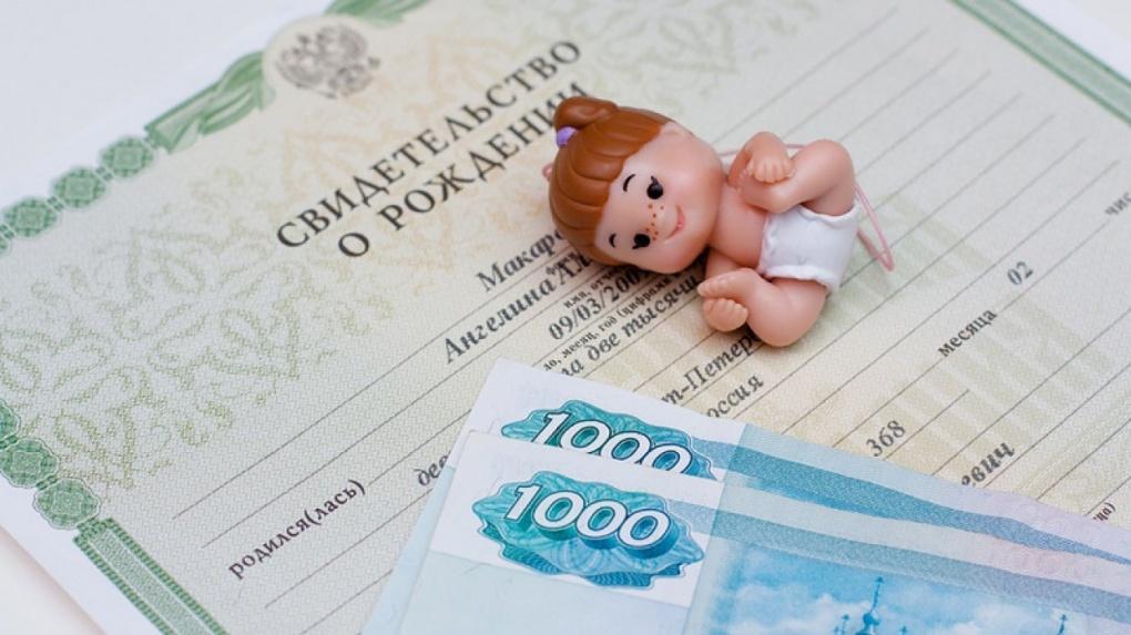 В Тамбовской области до 1 октября автоматически продлят выплаты для семей с детьми