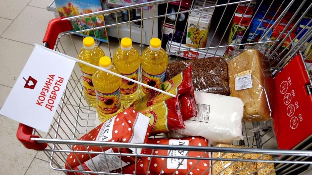 В Тамбовской области пройдет благотворительная акция «Корзина доброты»