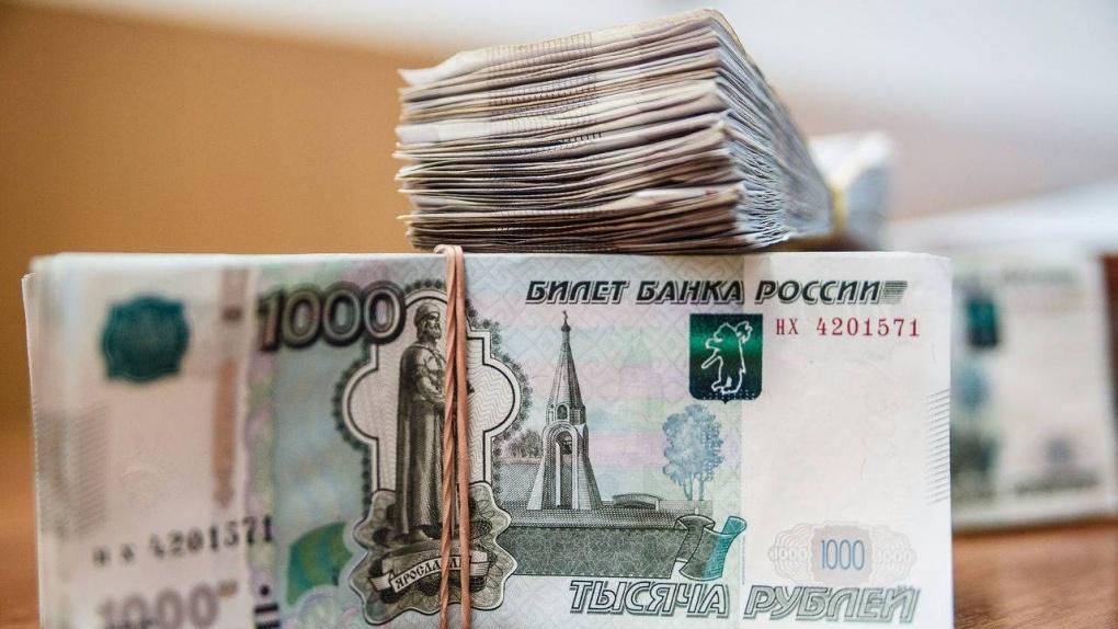 На поддержку социально значимых проектов администрация Тамбовской области выделит один миллион рублей