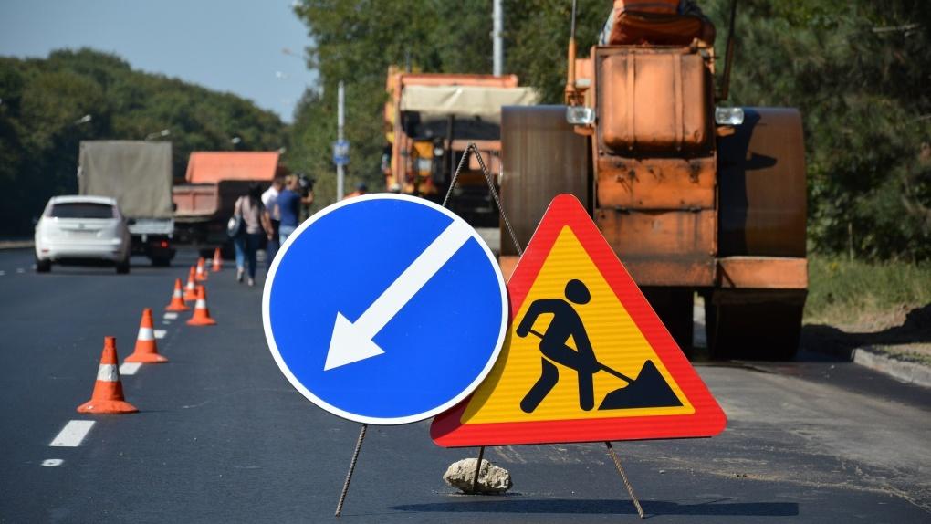 В список дорожного ремонта на этот год включили ещё 3 улицы