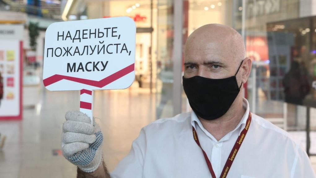 В праздничные дни в Тамбовской области будет усилен контроль за соблюдением масочного режима
