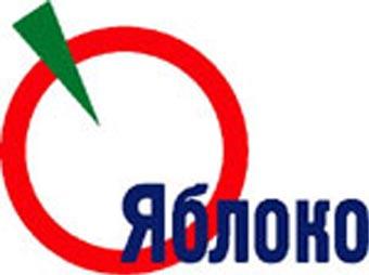 В Тамбове «яблочники» выбыли из предвыборной гонки