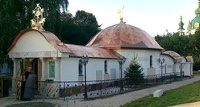 Украинские политики снесли самодельную церковь