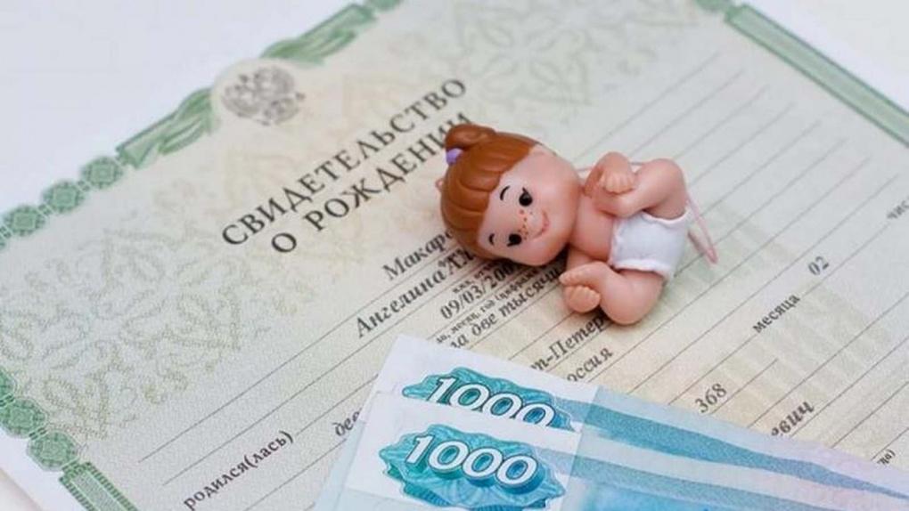 Тамбовская область получит 350 миллионов рублей на социальные выплаты