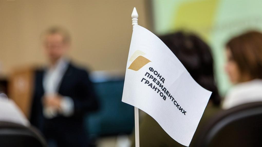 Тамбовские НКО получат более 18 миллионов рублей из Фонда президентских грантов
