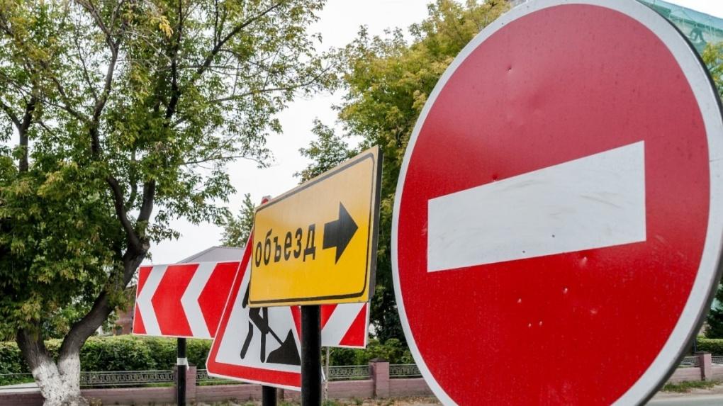 В субботу автомобилистам запретят ездить и парковаться в центре Тамбова
