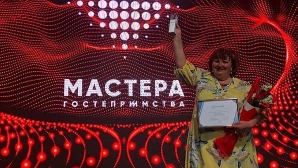 Валентина Кобзарь из города Уварова победила в финале всероссийского конкурса «Мастера гостеприимства»