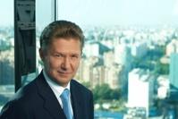 Матвиенко предложила установить памятник главе «Газпрома»