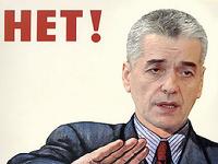 Онищенко предлагает лечить алкоголизм как в СССР