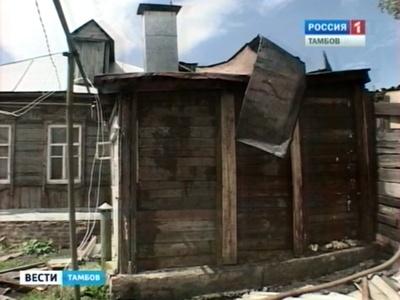 ВТамбове сегодня горел частный дом на улице Пензенская