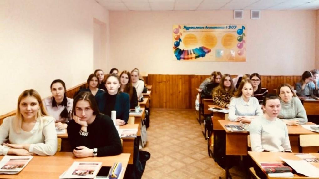 Тамбовский филиал РАНХиГС посетил ТОГАПОУ «Педагогический колледж г. Тамбова»