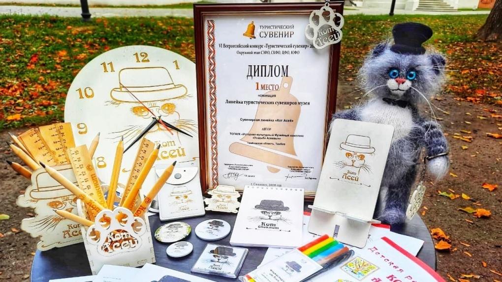 Кот Асей претендует на звание лучшего туристического сувенира России