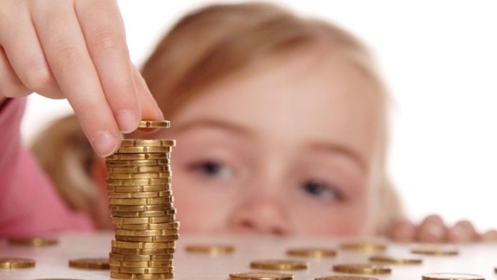 Почти 6 тысяч заявлений на перерасчет социальных выплат на детей получили органы соцзащиты
