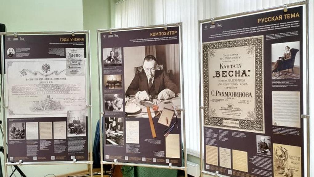 В Тамбовской области стартовала череда мероприятий, приуроченных к 150-летию Сергея Рахманинова