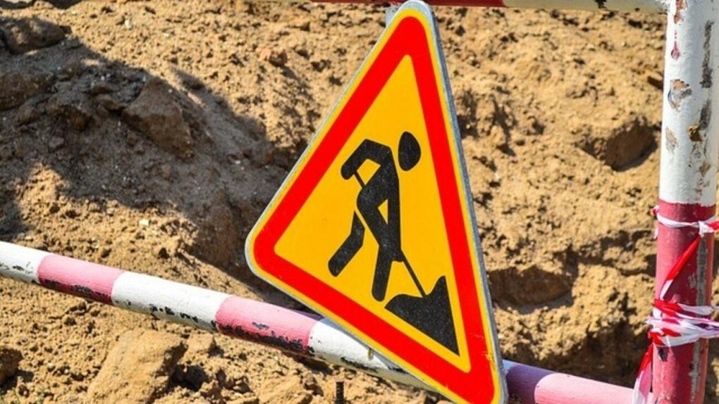 Ближайшие 4 дня часть улицы Куйбышева будет закрыта для автомобилистов