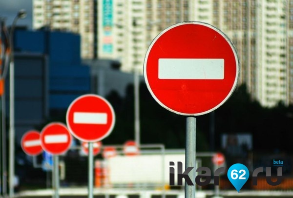В Тамбове 31 декабря центральные улицы города закроют для проезда