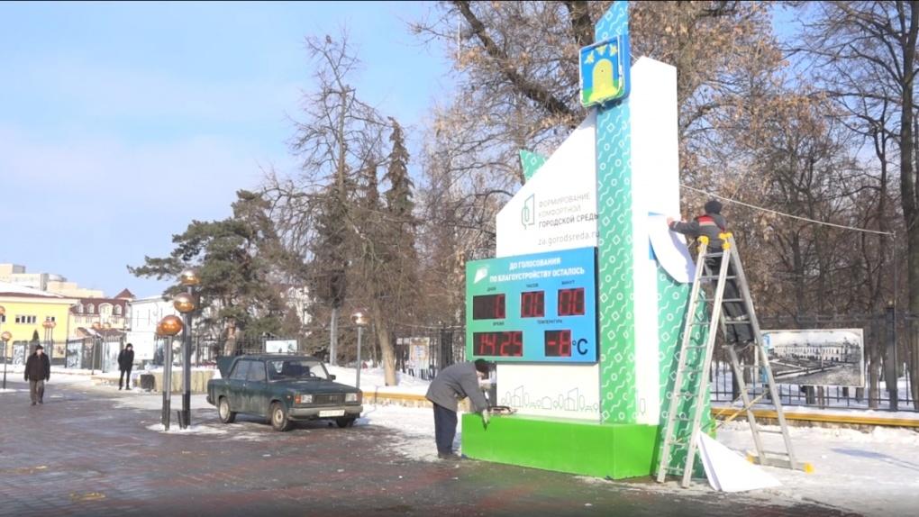 В Тамбове начался обратный отсчет до старта голосования за благоустройство общественных территорий