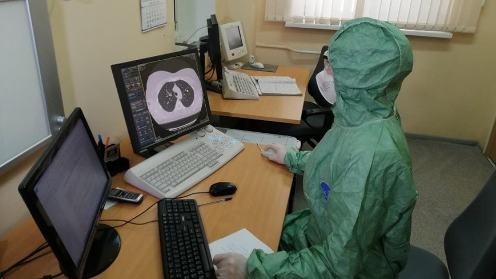 В Тамбове расширили список медучреждений, где проводят КТ-диагностику больным с COVID-19