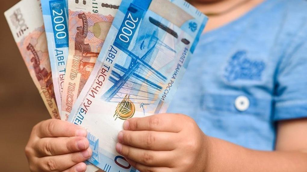 На мероприятий по поддержке семей с детьми Тамбовская область получит 18 миллиардов рублей