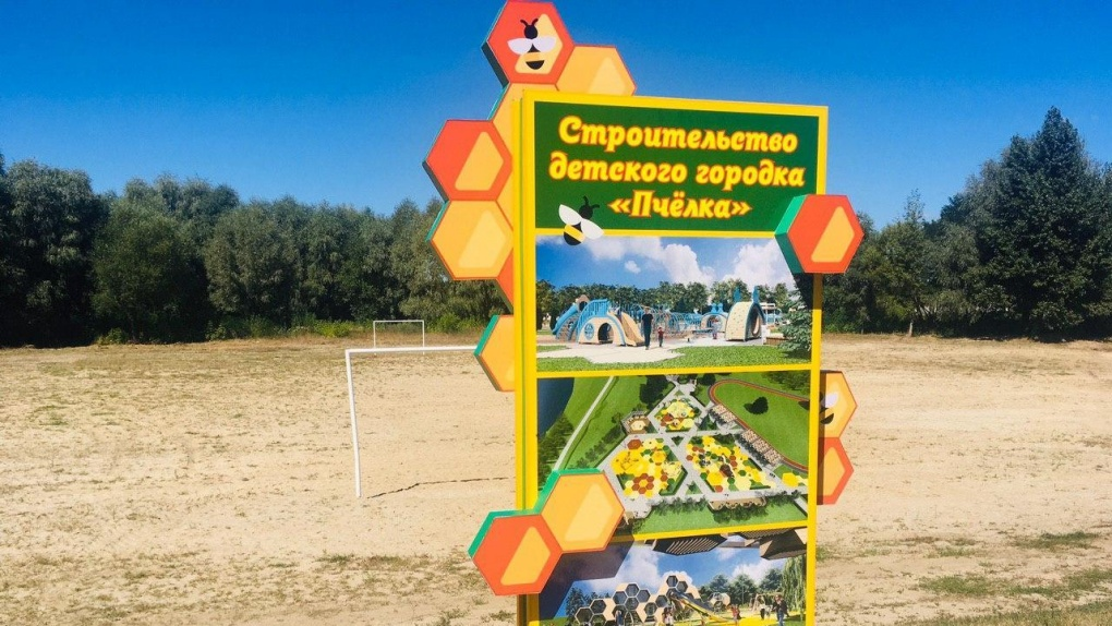 Заречную территорию в Тамбове разделят на зоны и благоустроят